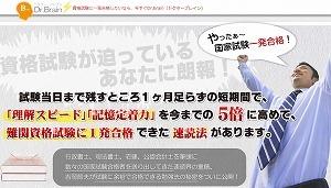 資格試験吉岡01.jpg