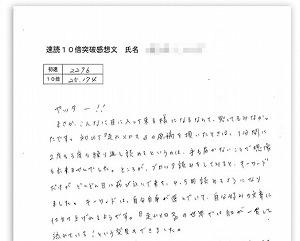 資格試験吉岡05.jpg